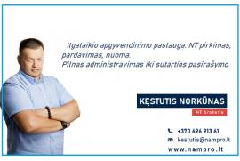 """""""PARKO APARTAMENTAI"""", Aleksotas, Leipalingio gt., Kaunas, Nuoma, Leipalingio"""