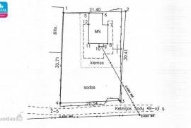 Vilnius, Salininkai, Kelmijos Sodų 49-oji g., mūrinis sodo namas, Kelmijos sodu 49-oji