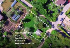 Sklypas Vilniaus m. su visomis komunikacijomis
